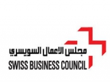 Swiss Business Council